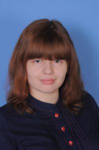 Копаева Яна Андреевна